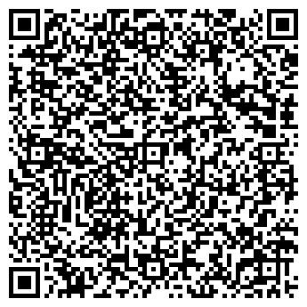 QR-код с контактной информацией организации ХАРИЗМА, ООО