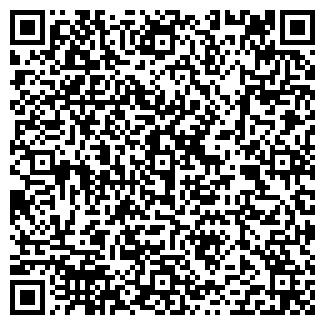 QR-код с контактной информацией организации ЗАО ТРАКТЪ