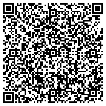 QR-код с контактной информацией организации ПРЕСТО ПЛЮС