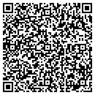 QR-код с контактной информацией организации ЛЕНДЛ, ООО