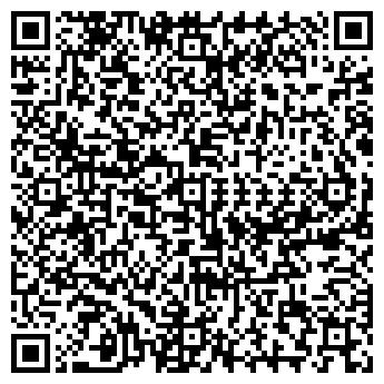 QR-код с контактной информацией организации ЛЕНЗНАК, ООО