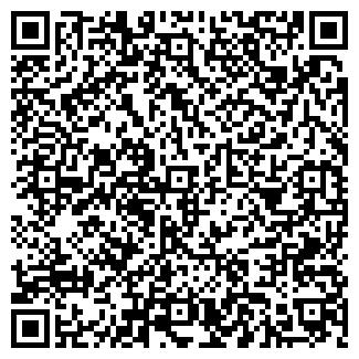 QR-код с контактной информацией организации ADVANTAGE