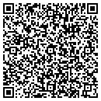 QR-код с контактной информацией организации ЗАО ИНТЕРКОС-IV