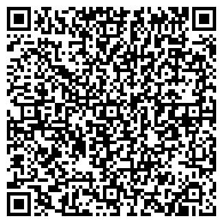 QR-код с контактной информацией организации АНАР, ООО