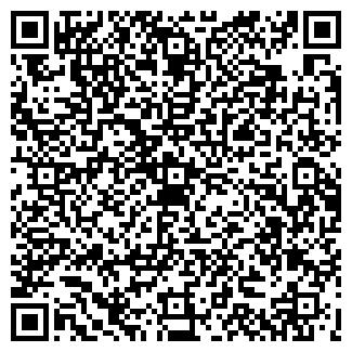 QR-код с контактной информацией организации ГЕКСАЛ
