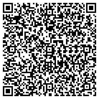 QR-код с контактной информацией организации ХАРМС, ООО