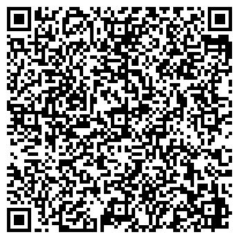 QR-код с контактной информацией организации ИЛИМ ГРУППА, ОАО