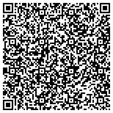QR-код с контактной информацией организации Студия интерьерной мозаики АРТМОНУМЕНТ