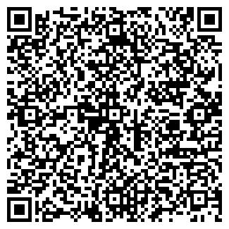 QR-код с контактной информацией организации BLADE