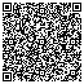 QR-код с контактной информацией организации ЗАО РЕГУЛЯТОР