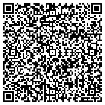 QR-код с контактной информацией организации ЗОЛОТОЙ ШАР, ООО