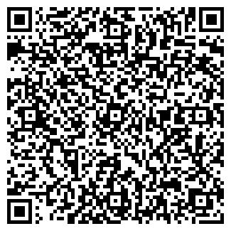 QR-код с контактной информацией организации РСП, ЗАО