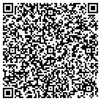 QR-код с контактной информацией организации СТРОЙИМПОРТ, ООО