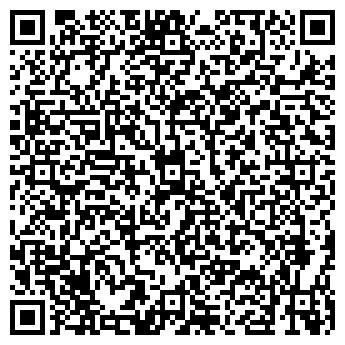QR-код с контактной информацией организации ФАТОН, ООО