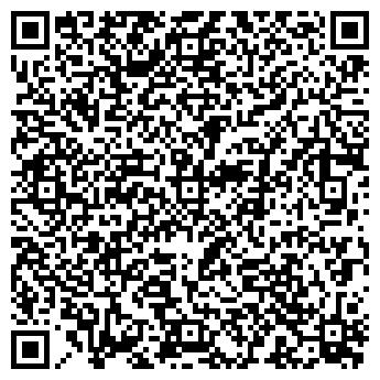 QR-код с контактной информацией организации ЭКОСНАБ ТК