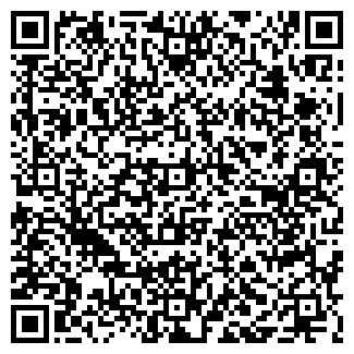 QR-код с контактной информацией организации КРАШМАШ
