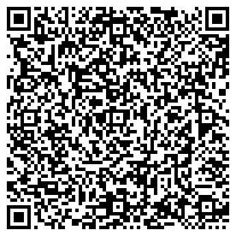 QR-код с контактной информацией организации АЛЬБИТ-СТАЛЬ, ООО