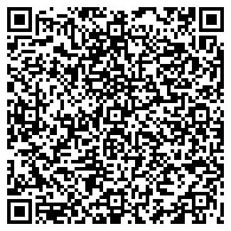 QR-код с контактной информацией организации ЗАО АРНИКА