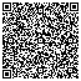 QR-код с контактной информацией организации АРТ-Е
