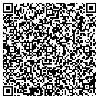 QR-код с контактной информацией организации А ЭНД А-ПЕТЕРБУРГ