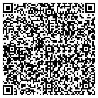 QR-код с контактной информацией организации ДИСКОМЪ, ЗАО