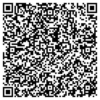 QR-код с контактной информацией организации НАДИН, ООО