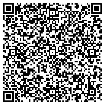 QR-код с контактной информацией организации РОКАДА, ООО