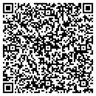 QR-код с контактной информацией организации ДЕФОРТ, ОАО