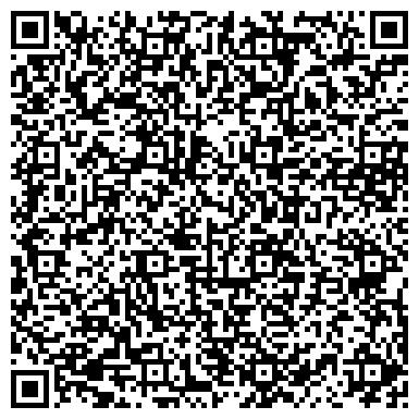 """QR-код с контактной информацией организации ООО Компания """"Сабина"""""""