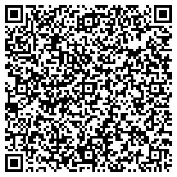 QR-код с контактной информацией организации ВАЛЬТЕР, ООО