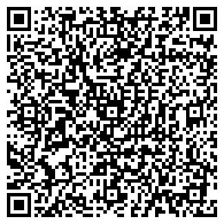 QR-код с контактной информацией организации АНА, ЗАО