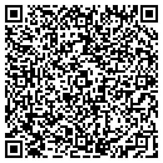 QR-код с контактной информацией организации ЗАО МАТЭН-ХОЛЛ