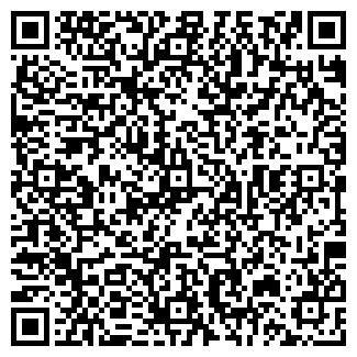 QR-код с контактной информацией организации АЛВЕР
