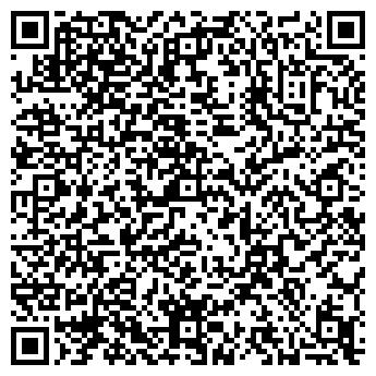 QR-код с контактной информацией организации БИРЮКОВ СТУДИЯ