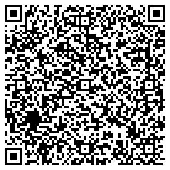 QR-код с контактной информацией организации МАТЭН-ХОЛЛ, ЗАО