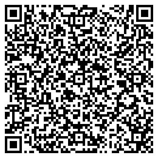 QR-код с контактной информацией организации ПАНМИР