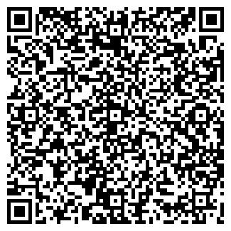 QR-код с контактной информацией организации ПЕПЛОС