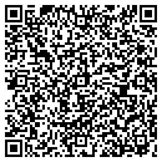 QR-код с контактной информацией организации ТЕКСИ, ООО
