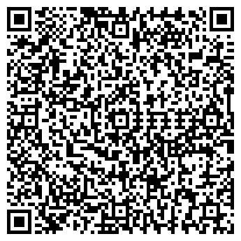 QR-код с контактной информацией организации ШАНТАЛЬ, ООО