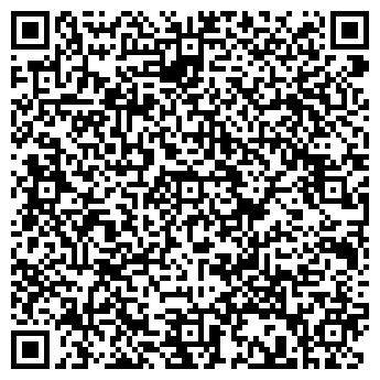 QR-код с контактной информацией организации ООО КОЛИБРИ ПЛЮС
