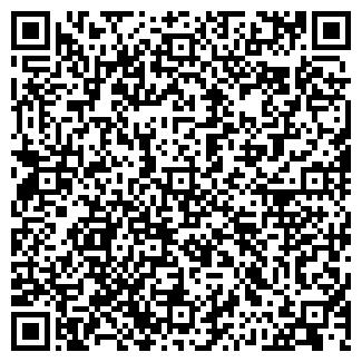 QR-код с контактной информацией организации REALHOME