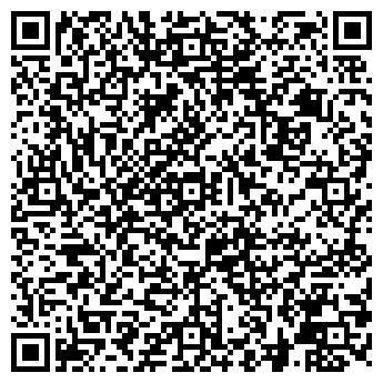 QR-код с контактной информацией организации РЕВЛОН