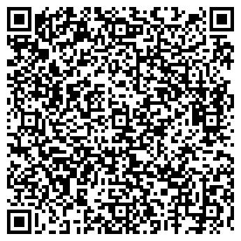 QR-код с контактной информацией организации CARD-ПОЛИГРАФИЯ