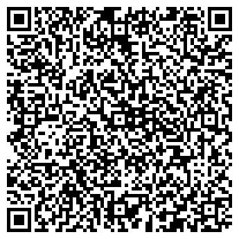 QR-код с контактной информацией организации СТОУН ПЛАНИТ