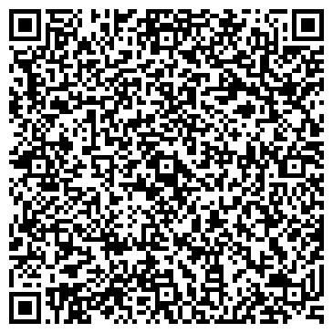 QR-код с контактной информацией организации «Дагвино»