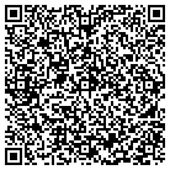 QR-код с контактной информацией организации ВОРЛД МАРКЕТ