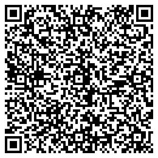 QR-код с контактной информацией организации ТРИБУН, ООО