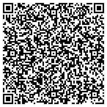 QR-код с контактной информацией организации ПЕТРОХЛЕБ ХОЛДИНГОВАЯ КОМПАНИЯ, ОАО