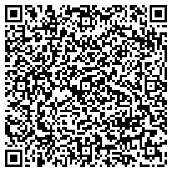 QR-код с контактной информацией организации АВТО СВЕТ ПЛЮС, ООО