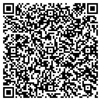 QR-код с контактной информацией организации БАЛТ-КОСТ, ООО